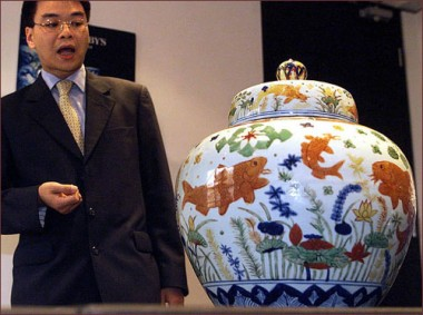 china auction antiques